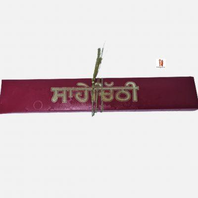 Buy Shagun Envelope Online