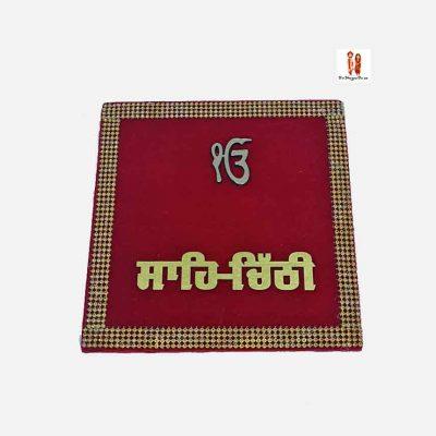 buy shahi chithi online