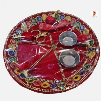 Buy Ribbon Cutting Thali Online