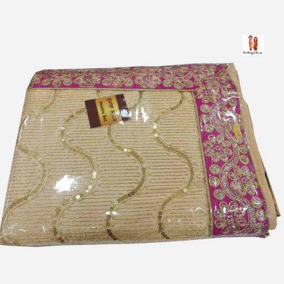 Buy Rumala Sahib Online